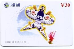 Cerf-volant Kite  Télécarte Chine Phonecard (w475) - Jeux
