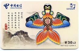 Cerf-volant Kite  Télécarte Chine Phonecard (w476) - Jeux