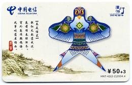 Cerf-volant Kite  Télécarte Chine Phonecard (w477) - Jeux