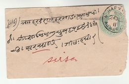 1911 INDIA Postal STATIONERY COVER To Sirsa  , Stamps - 1911-35 King George V