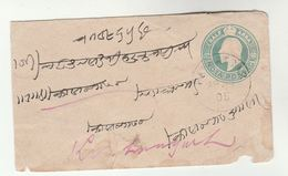 1905 INDIA Postal STATIONERY COVER Stamps - India (...-1947)
