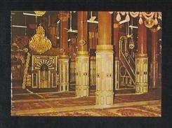 Saudi Arabia Picture Postcard Riyad-ul-Janna Prophets Mosque Medina View Card