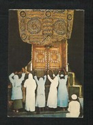 Saudi Arabia Picture Postcard Holy Mosque Ka´aba Mecca Door Islamic View Card