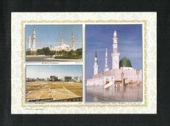 Saudi Arabia Picture Postcard 3 Scene Holy Mosque Medina Madina Qubaa Mosque Al Baqei Islamic View Card