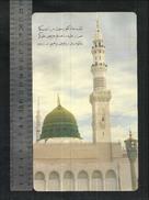 Saudi Arabia Picture Postcard Holy Mosque Medina Madina Islamic View Card  Size 22 X 12 Cm