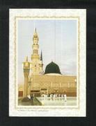 Saudi Arabia Picture Postcard Holy Mosque Medina Madina Islamic View Card