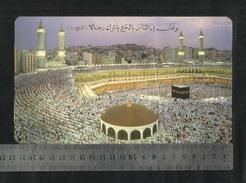 Saudi Arabia Picture Postcard Aerial View Holy Mosque Ka´aba Mecca Islamic View Card Size 22 X 12 Cm