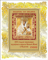 Belarus 2013 Mih. 958 (Bl.104) Miraculous Icon Of The Mother Of Godin Budslau MNH ** - Belarus