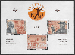 Belgium SG MS1883 1964 Leprosy Relief Campaign Miniature Sheet Unmounted Mint [33/28719/6D] - Blocks & Sheetlets 1962-....