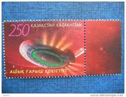 Kazakhstan  2012  Space  Unidentified Flying Object, UFO 1v. MNH - Kazakhstan