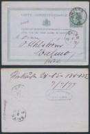 AL118 Entier De Anvers à Malmo Suède 1877 - Stamped Stationery