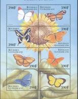 Feuillet **/MNH - Papillon -  République Centre Africaine - Butterflies