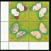 Papillon - Sultanate Of Oman - **/MNH - Butterflies