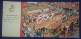 Dragon Dancing,xiamen Folk Customs,China 2001 Xiamen International Fair For Investment & Trade Advert Pre-stamped Card - Danse