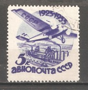 Russia/USSR 1933,Aviation Perf 11,Sc C45,VF USED Expertise - 1923-1991 URSS