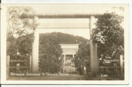 FORMOSE.....Entrance To Taiwan Shrine......carte -photo - Formosa