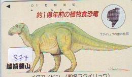 Télécarte Japon * DINOSAURUS *  * Dinosaurier * Dinosaur * Dino (877) Phonecard Japan * TK * - Télécartes