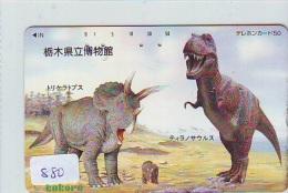 Télécarte Japon * DINOSAURUS *  * Dinosaurier * Dinosaur * Dino (880) Phonecard Japan * TK * - Télécartes