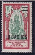 Inde N° 81 Neuf ** - India (1892-1954)