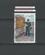 1976  N° 642   JOURNEE DU TIMBRE FACTEUR   OBLITERE DESCRIPTION - Algeria (1962-...)