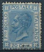 PIA - ITALIA - 1867 : Effigie Del Re Vittorio Emanuele II    - (SAS  26) - 1861-78 Vittorio Emanuele II