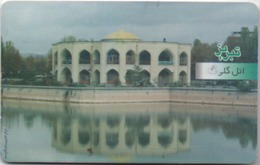 Scheda Telefonica TCEA Telecommunication Company Of East Azerbayjan
