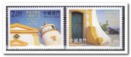 Macao 2015, Postfris MNH, Lighthouses - 1999-... Speciale Bestuurlijke Regio Van China