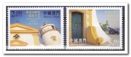 Macao 2015, Postfris MNH, Lighthouses - Ongebruikt