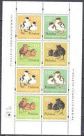 Poland 1997 - Chicks - Mi.3686-89 - MNH(**) - Blocs & Hojas