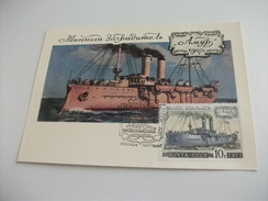 Nave Ship MAXIMUM RUSSIA ARUYP 1907 - Guerra