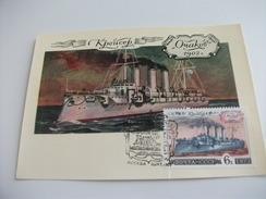 Nave Ship MAXIMUM RUSSIA OUAKUC 1902 - Guerra