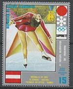 Equatorial Guinea 1972. Scott #7261 (U) Beatrix Schuba (AUT), Figure Skating - Guinée Equatoriale