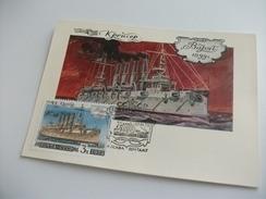 Nave Ship MAXIMUM RUSSIA BAOPRL 1899 - Guerra