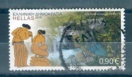 Greece, Yvert No 2757 - Griekenland
