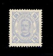 ! ! Zambezia - 1893 D. Carlos 50 R - Af. 07 - MNH - Zambezia