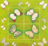 2000 Oman Butterflies Papillions Souvenir Sheet  Complete Set Of 1 MNH - Oman