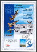 Israel SOUVENIR LEAF - 2016, Carmel Nr. Xxx , Limited 2200 Pc - Mint Condition - Autres