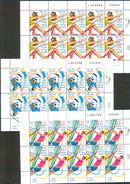 Israel SHEET - 2016, Michel/Philex No. : 2518-2520, SHEET, BOGEN - MNH - *** - - Blocks & Sheetlets
