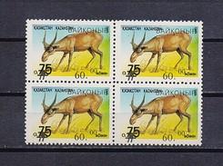 Kazakhstan Mint (**) 1993 Stamp Middle Asia Fauna Animal OVERPRINT