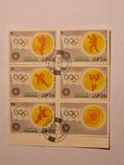 OMAN  LOT # 1  OLYMPIC - Oman