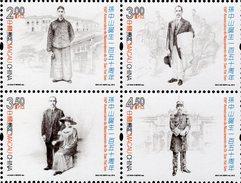 Macao - 2016 - 120th Anniversary Of Birth Of Dr. Sun Yat Sen - Mint Stamp Set