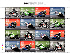 Macao - 2016 - 50th Macao Motorcycle Grand Prix - Mint Miniature Stamp Sheet