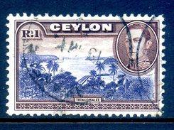 Ceylon 1938-49 KGVI Pictorials - 1r Trincomalee Used (SG 395) - Ceylon (...-1947)
