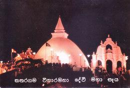 SRI LANKA / CEYLON COLOUR PICTURE POST CARD - GAM UDAWA '88 GREETINGS, BUDDHIST PAGODA - Sri Lanka (Ceylon)