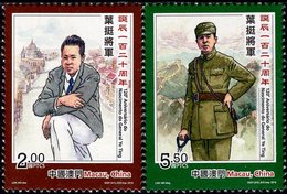 Macao - 2016 - 120th Anniversary Of Birth Of General Ye Ting - Mint Stamp Set