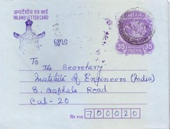 INDIA 1984 USED GANDHI THEME INLAND LETTER CARD DELIVERY THROUGH QUICK MAIL SERVICE, Q. M. S. - INDIAN AIR FORCE EMBLEM - India