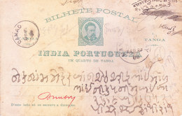 PORTUGUESE INDIA QUARTER TANGA 1888 USED POST CARD - BILHETE POSTAL - VERY VERY GOOD CONDITION, SCARCE - Covers & Documents