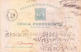 PORTUGUESE INDIA QUARTER TANGA 1888 USED POST CARD - BILHETE POSTAL - VERY VERY GOOD CONDITION, SCARCE - 1862-1884 : D.Luiz I