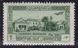 Grand Liban Poste Aérienne PA N° 75 Neuf * - Aéreo