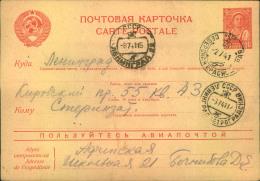 1941, July 2, 20 Kop. Stat. Card Written In AFINSKAJA(SWERDLOWSK) To LENINGRAD. - 1923-1991 URSS